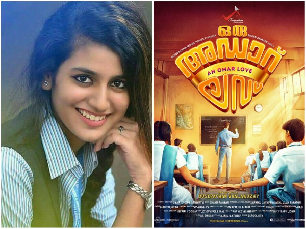 Oru Adaar Love Song Featuring Priya Varrier Creates A New Big Record!