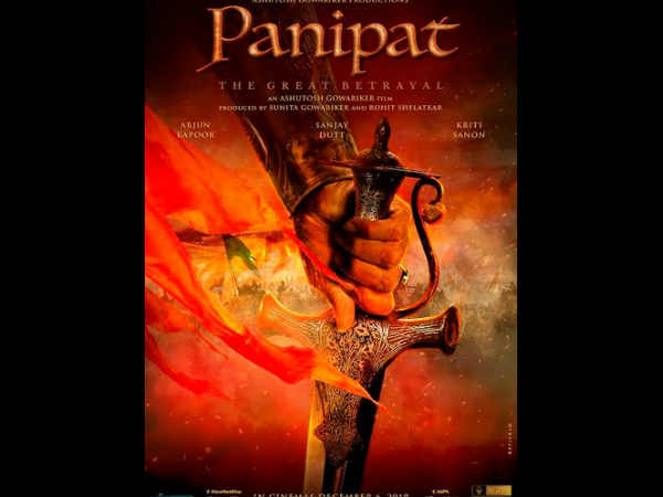 The First Teaser Poster Of Panipat