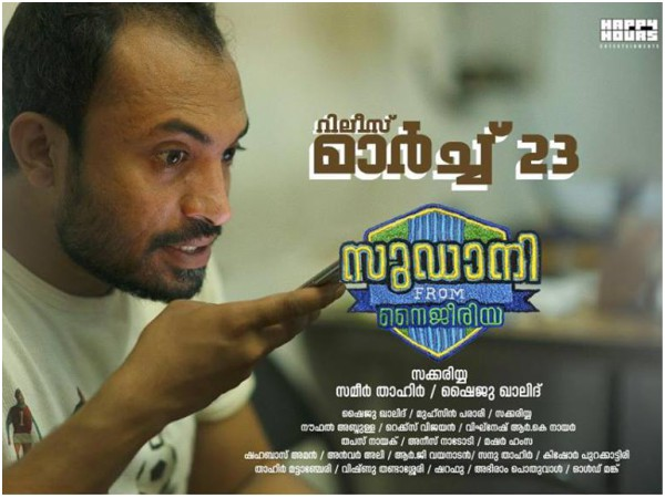 Soubin Shahir's Sudani From Nigeria Gets A Release Date!