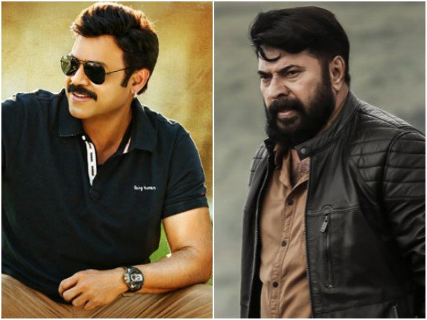 The Great Father's Telugu Remake