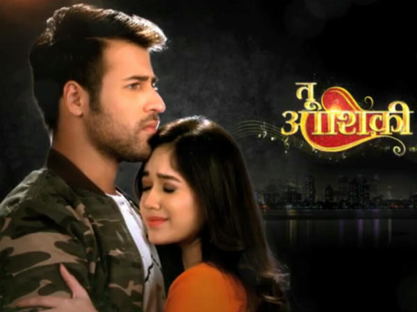 Tu Aashiqui Kissing Row: Is Jannat Zubair Rahmani Aka Pankti Quitting The Show?