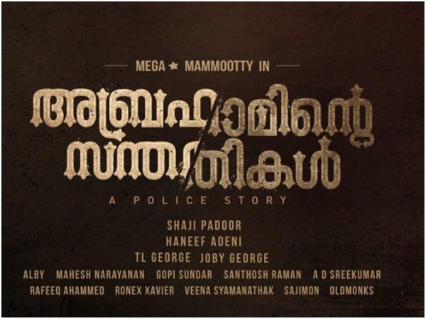 Mammootty's Abrahaminte Santhathikal: The Shoot Has Been Completed!