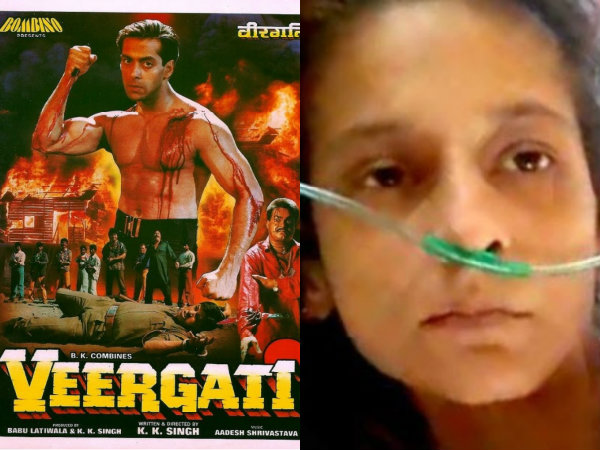 Salman Khan's heroine battling with death