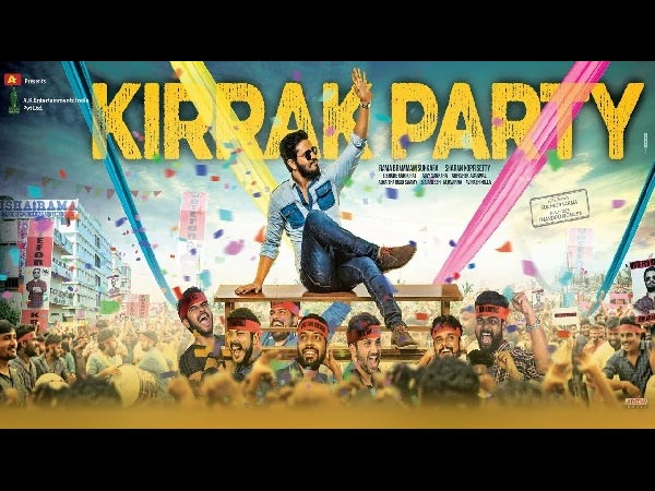 Kirrak Party Movie Review: A Good Summer Treat!