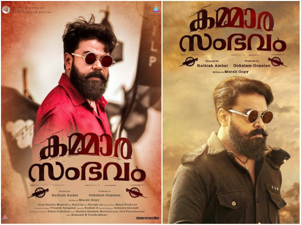 Dileep's Kammara Sambhavam: The Rocking New Posters of The Movie Are A Must-see!