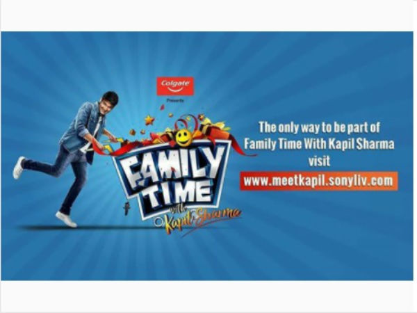 How Can You Participate In Kapil Sharma's Show?
