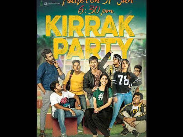 Kirrak Party Box Office Collections: Good Opening!