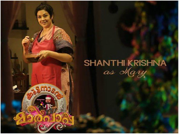 Shanthi Krishna As Mary Paul