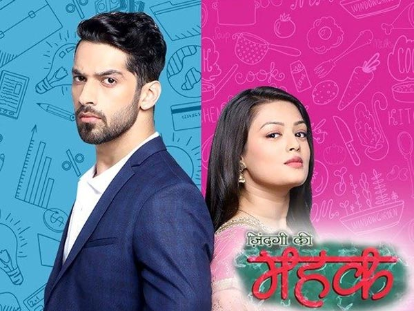 Zindagi Ki Mahek: All's Not Well Between Samiksha Jaiswal & Karan Vohra; Is Karan's Wife The Reason?