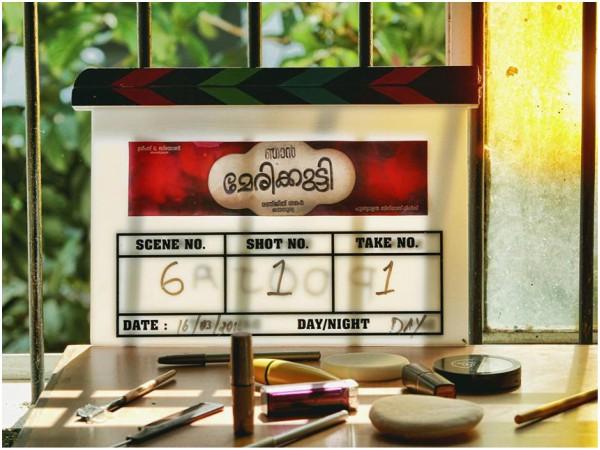 Jayasurya's Njan Marykutti Begins & Ranjith Sankar Has A Thanksgiving Message To Mammootty!