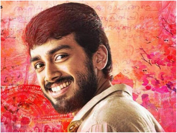 Poomaram Box Office: A Steady Weekend For The Movie!