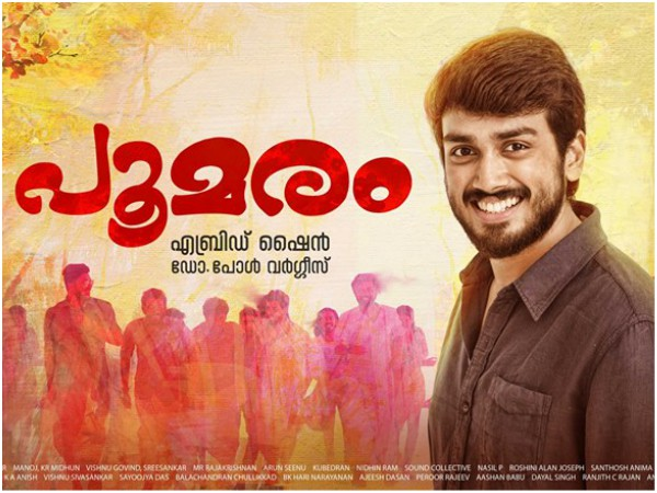 Poomaram Box Office Prediction: All Set To Score Big?