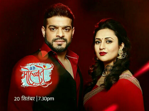 Yeh Hai Mohabbatein Team To Shoot Abroad Again