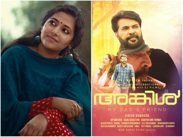 Uncle: Here Is What Anu Sithara Has Got To Say About The Film!
