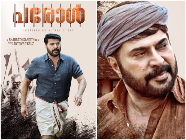 Before Parole: An Analysis Of Mammoottys Previous 5 Vishu Releases!