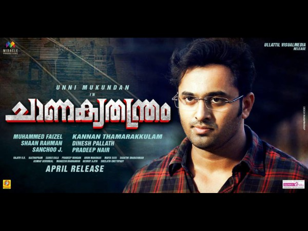 Unni Mukundans Chanakyathanthram Gets A Release Date!