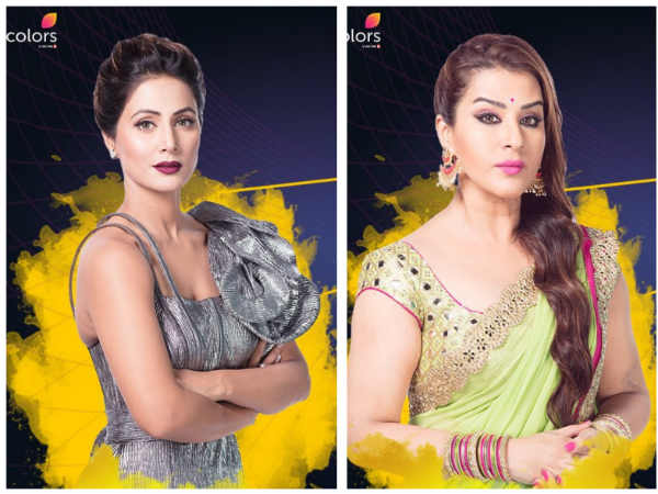 Did Hina Khan Just Try To Mock Shilpa Shinde By Wishing Shubhangi Atre?