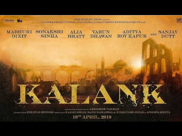 Kalank Is An Emotional Journey For KJo