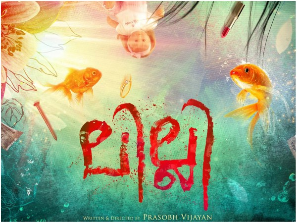 Lilli Teaser Gains Big Attention; Rana Daggubati Sends Out His Best Wishes!