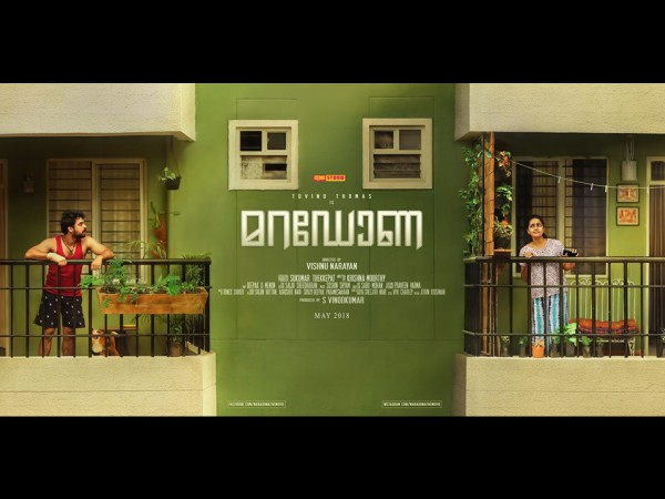 Tovino Thomass Maradona To Hit The Theatres In May!