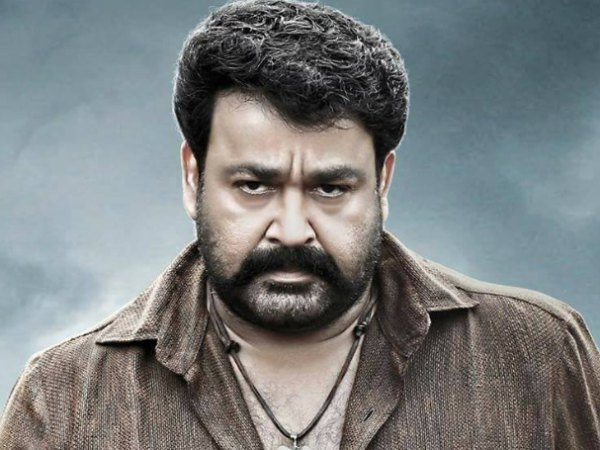 Mohanlal's Remuneration For Pulimurugan