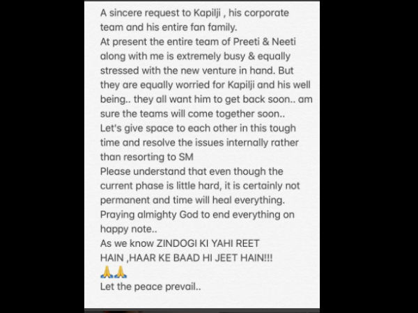 Shilpa Has A Message For Kapil, His Team and Fans!