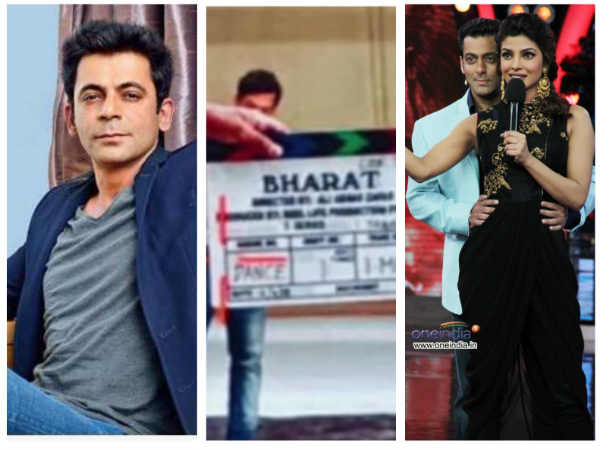 Sunil Grover Bags Bollywood Biggie, To Play Salman Khan's Friend In The Film Bharat!