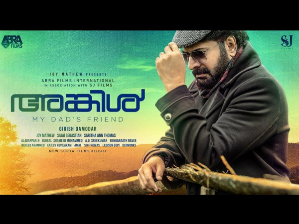 Mammoottys Uncle To Hit The Theatres In April?