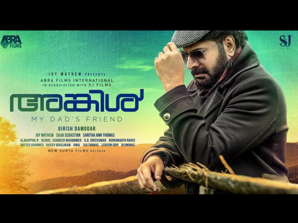 First Look Poster Of Uncle