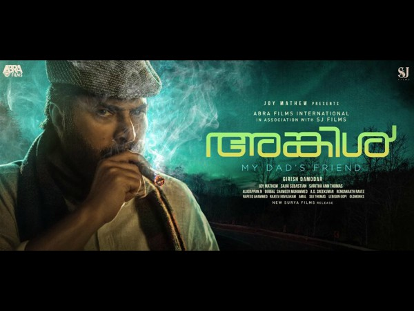 Mammootty's Uncle & Mohanlal's Odiyan: The New Poster & The Still Are Out!