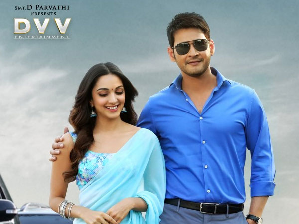 Bharat Ane Nenu Box Office: Pre-release & First Weekend Collections