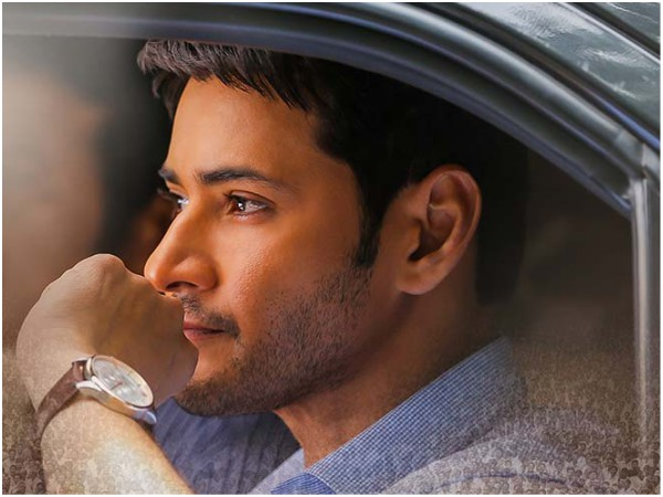 Bharat Ane Nenu Review: Mahesh Babu Comes Up With A Fascinating Movie!
