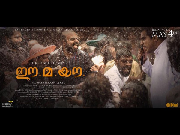 Lijo Jose Pellisserys Ee Ma Yau To Hit The Theatres On This Date!