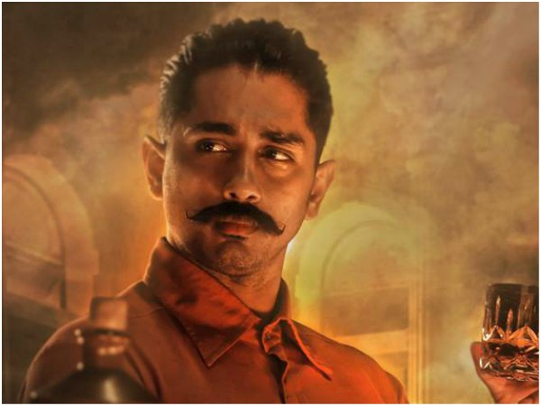 Siddharth As Othenan Nambiar