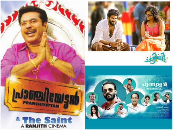 Malayalam Movies & Their Memorable References To The Thrissur Pooram!