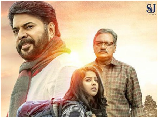 Mammootty Starrer Uncle: The Trailer Of The Film Is An Enthralling One!