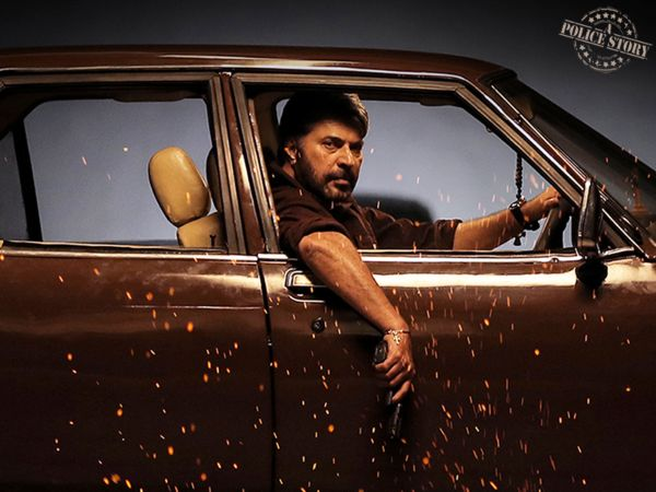 Abrahaminte Santhathikal Video Song Released Mammootty Filmibeat