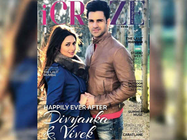 Divyanka & Vivek Pose For A Magazine Cover