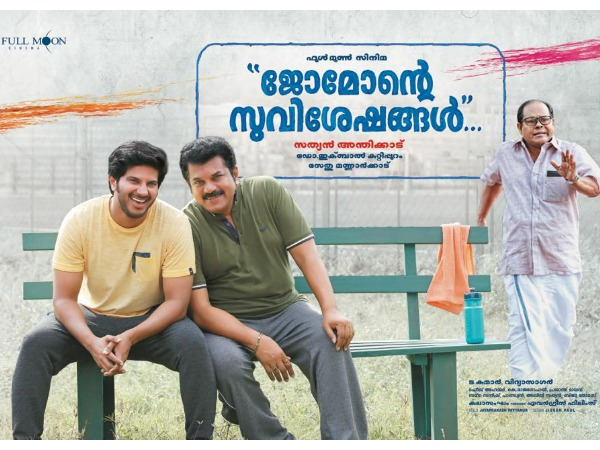 Dulquer Salmaan, Mukesh and Innocent