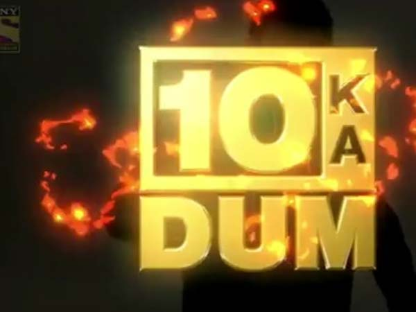 The Channel Is Excited About Dus Ka Dum's Launch