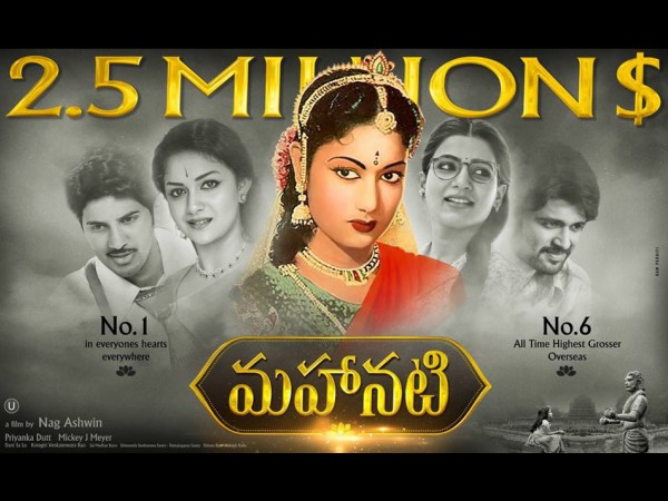 Dulquer Salmaan shared this poster of Mahanati