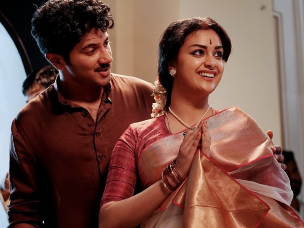 Mahanati: Dulquer Salmaan Has Now Earned A Big Fan In The Form Of SS Rajamouli!