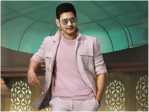 Here're The Details Of Mahesh Babu's Upcoming Movies Post