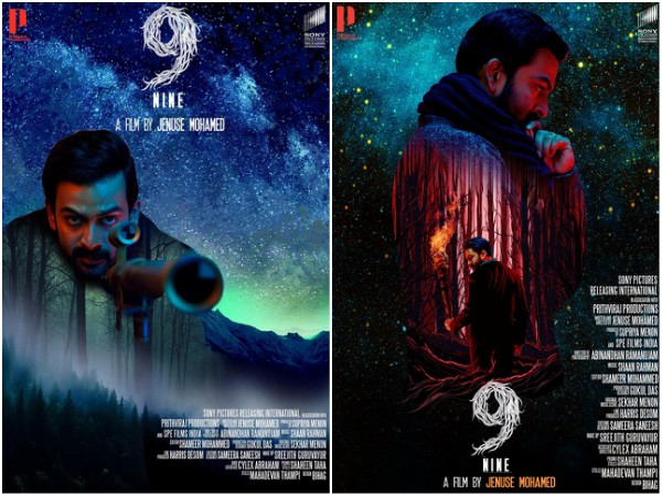 Prithviraj Starrer 9 Is This Much Loved Actress Part The Film