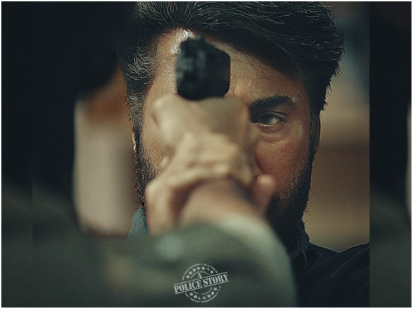 Mammootty's Abrahaminte Santhathikal To Release On This Date?