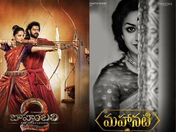 Dulquer Salmaan S New Look From Mahanati Goes Viral In: AMMA Mazhavil: Mammootty, Mohanlal & Dulquer Salmaan Come