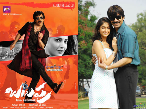 5 Paisa Vasool Ravi Teja Films You Need To Watch Before Nela Ticket