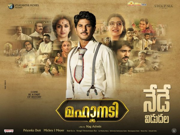 Dulquer Salmaan Is Overwhelmed And Grateful For The Wonderful Responses For Mahanati!