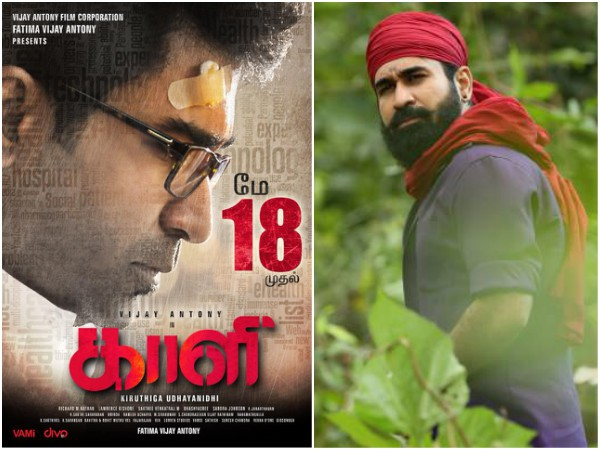 Kaali Review: This Vijay Antony Starrer Is A Decent Watch!