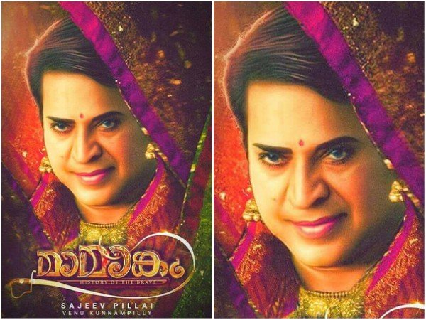 Mammootty's Maamaankam: The New Fan Made Poster Of The Movie Goes Viral!